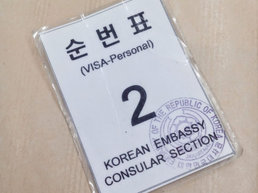 Antrian Visa Korea