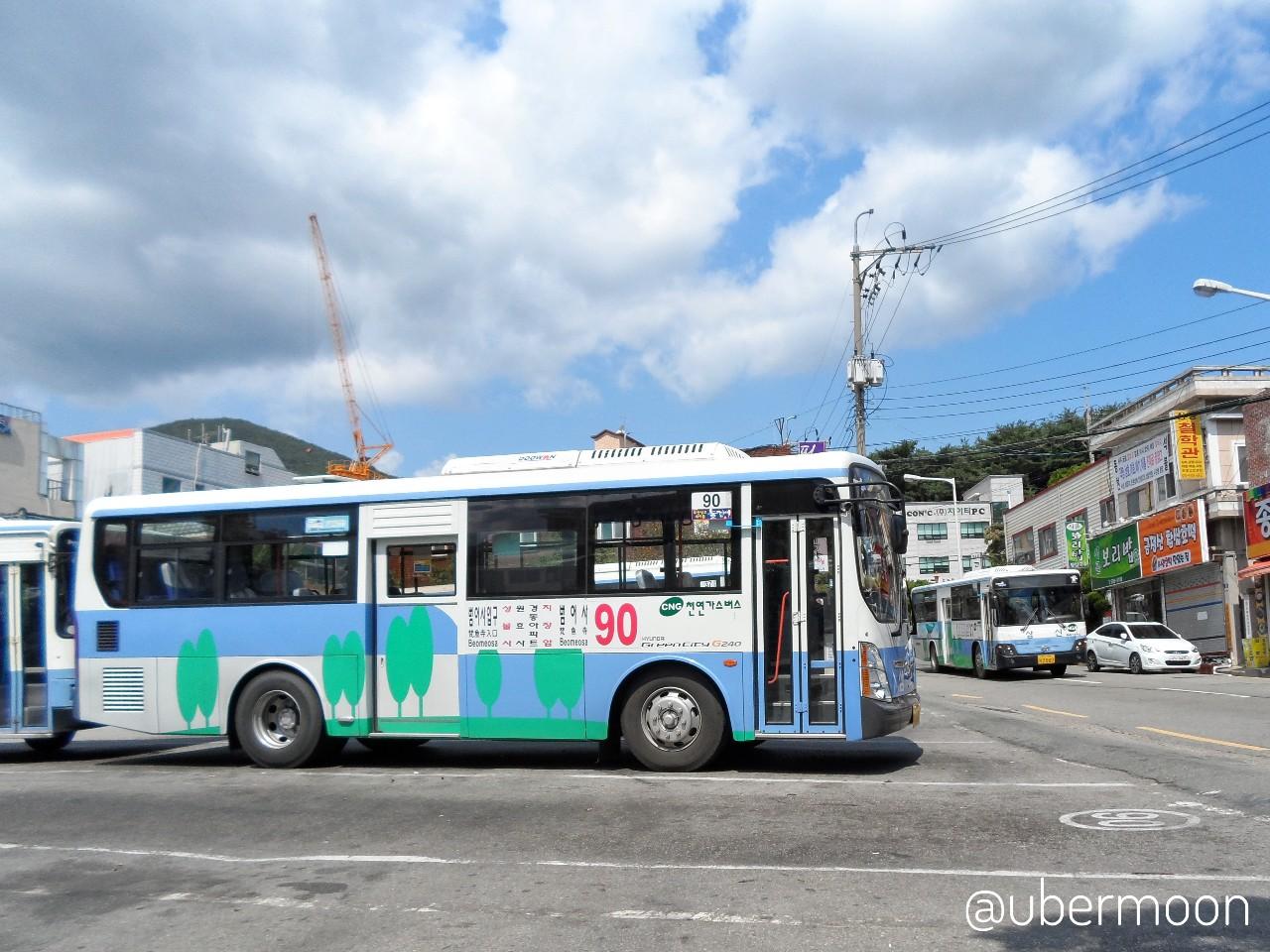 Bus ke Beomosa Temple