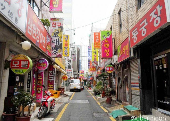 Lorong di Busan