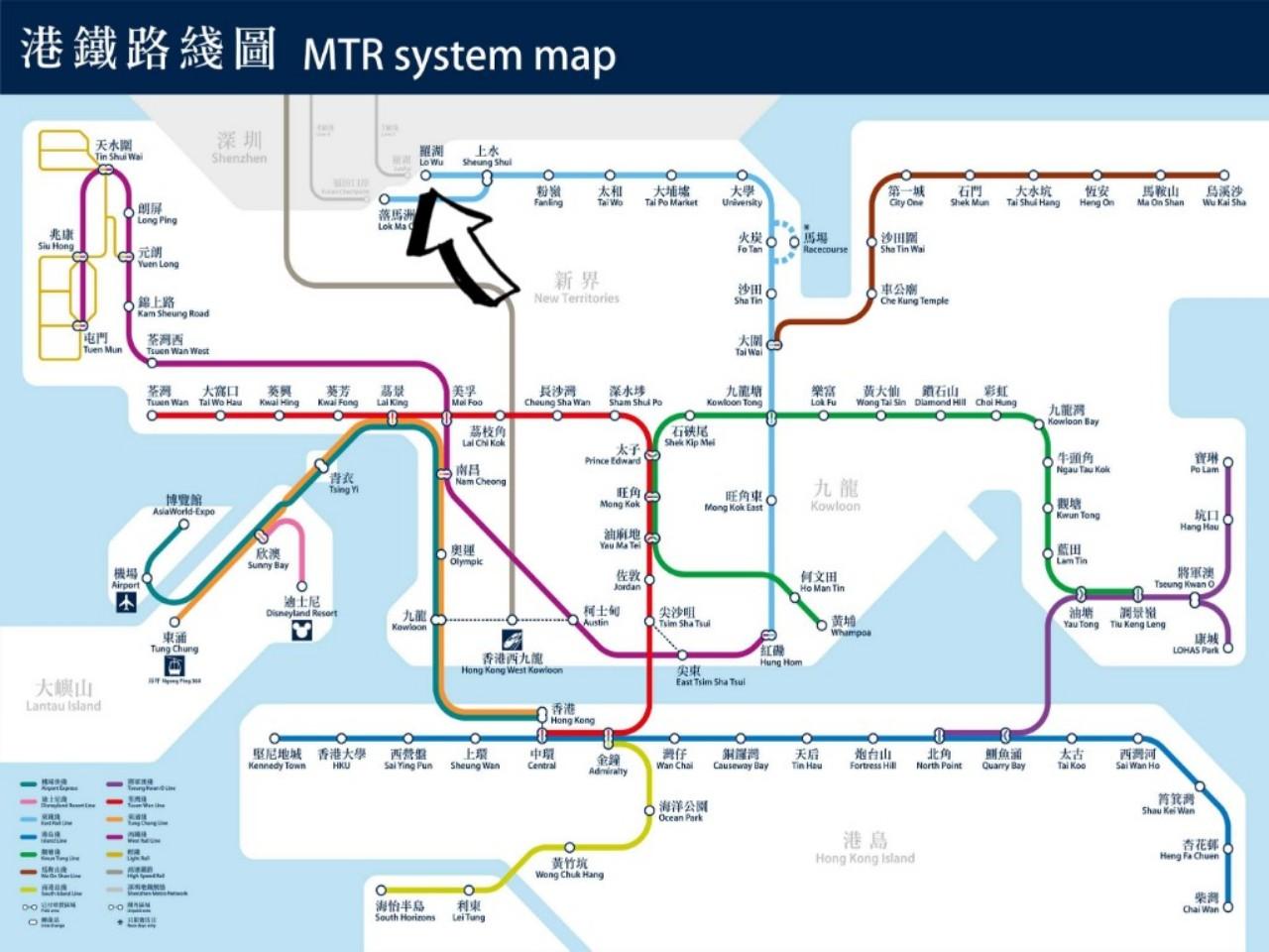 MTR Hong Kong to Lo Wu