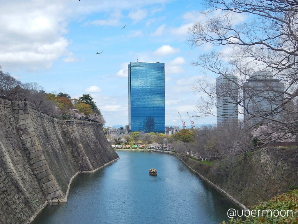 Itinerary Jepang Osaka Castle