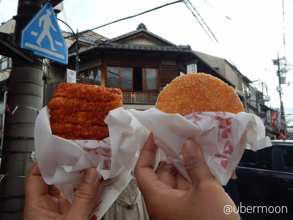 Ricecake Jepang