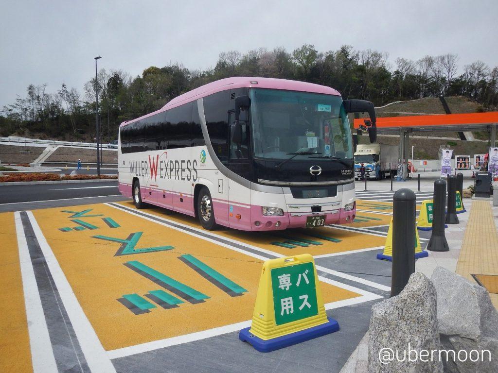 Willer Bus