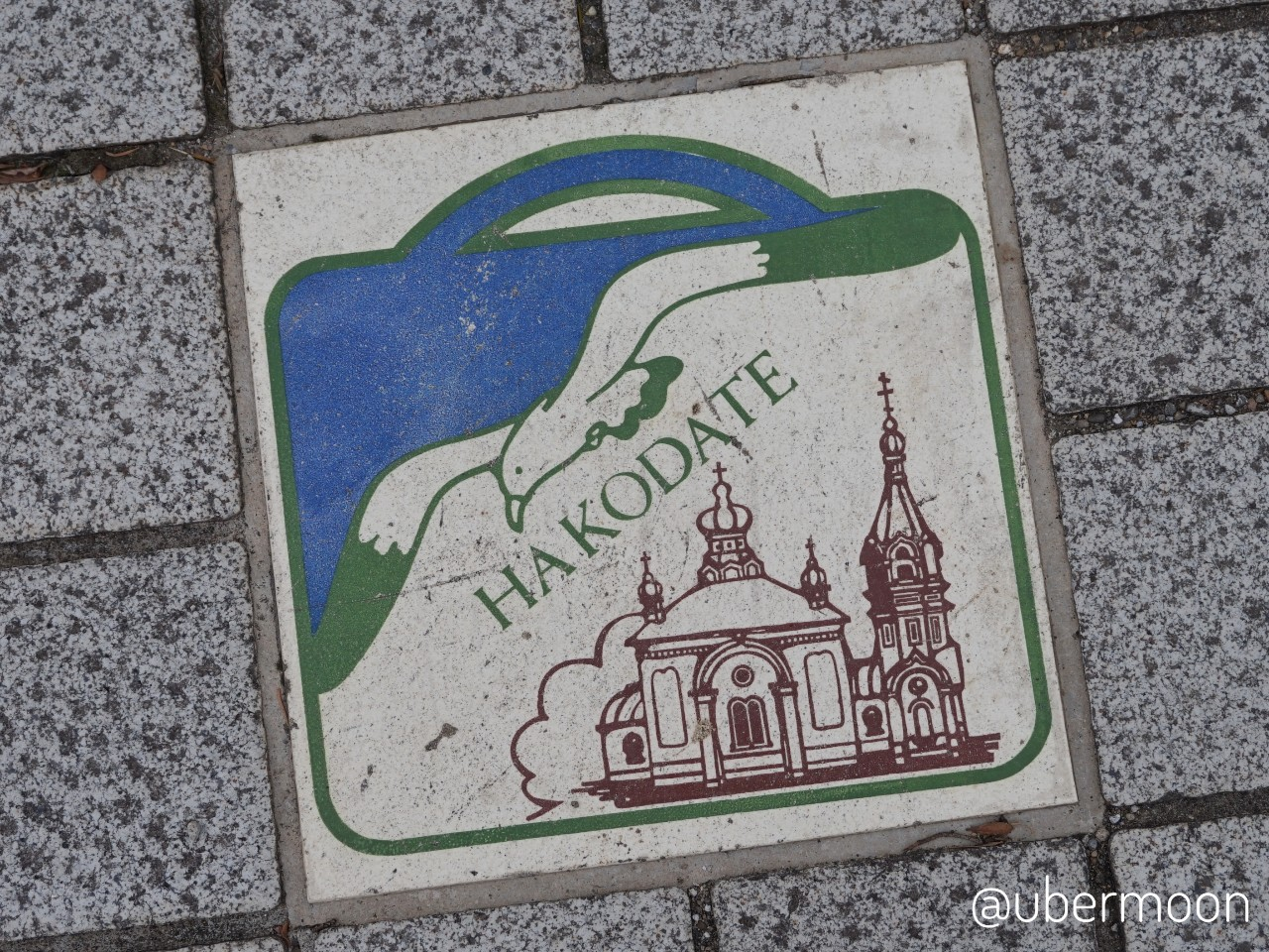 Jalan-jalan Hakodate