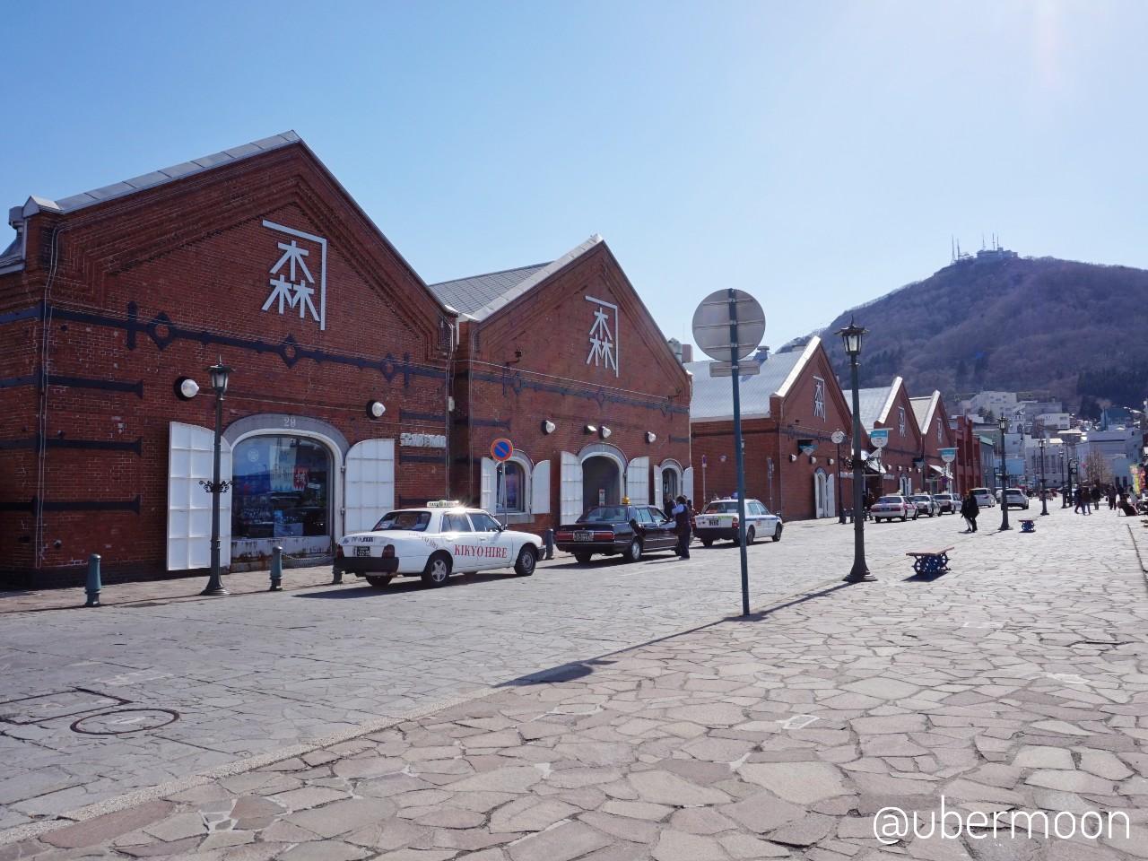 Kanemori Warehouse