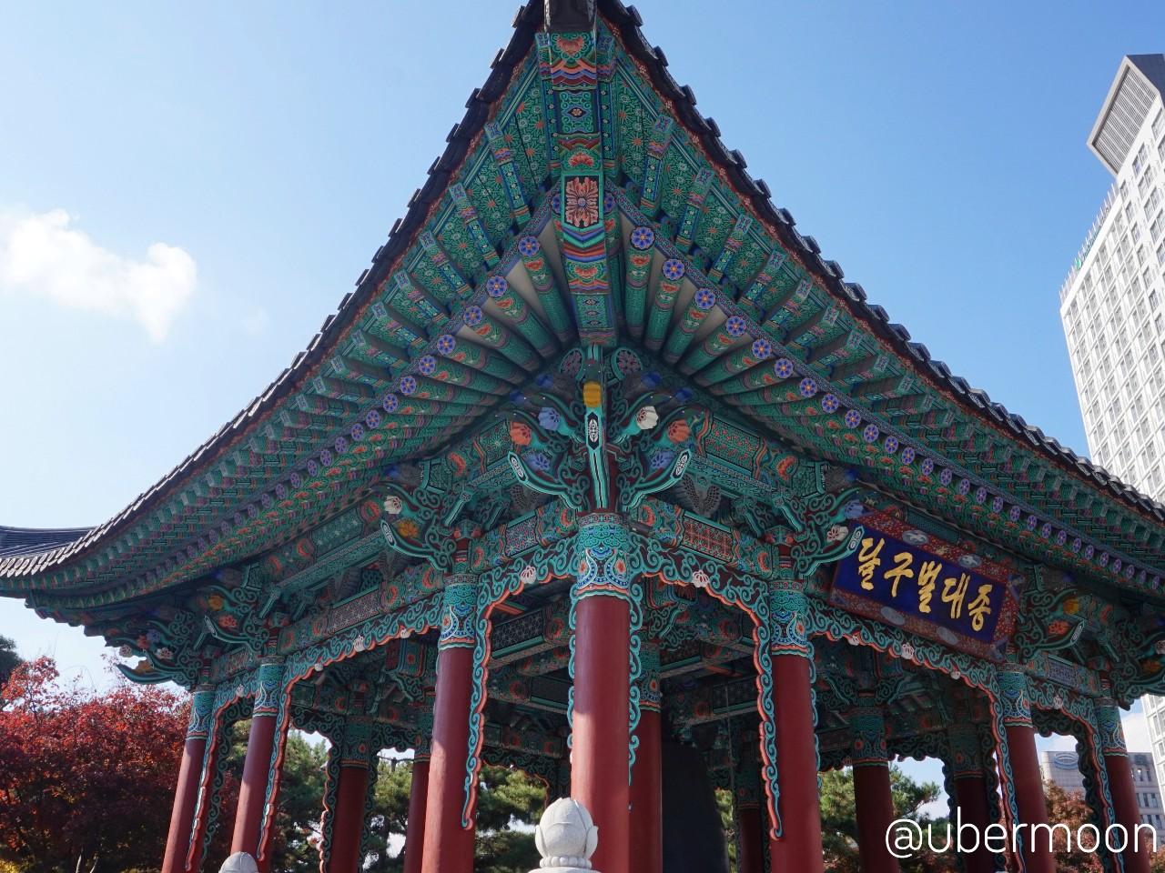Gukchae Bosang Memorial Park Daegu