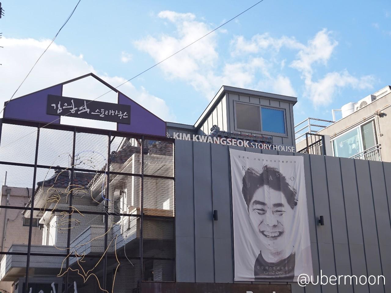 Kim Kwang Seok Story House