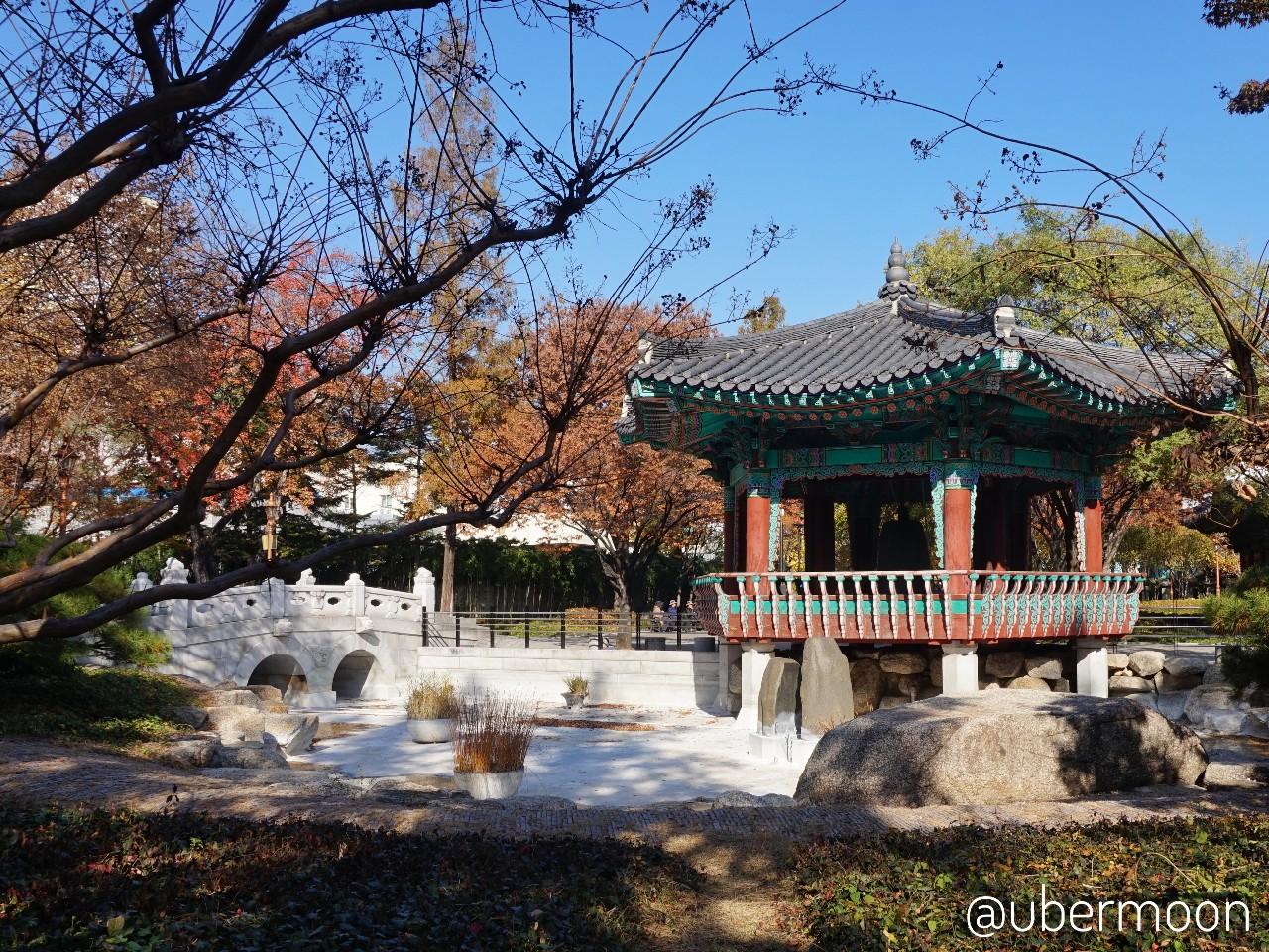 Gyeongsang-gamyeong Park Daegu