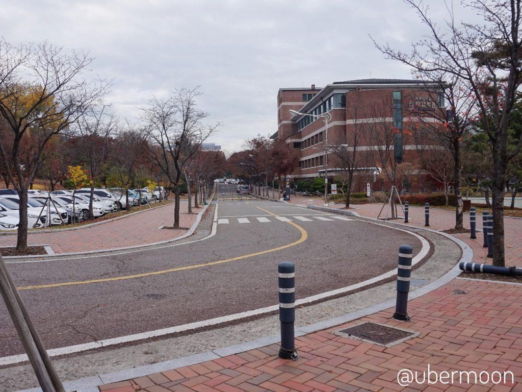 Universitas di Daegu