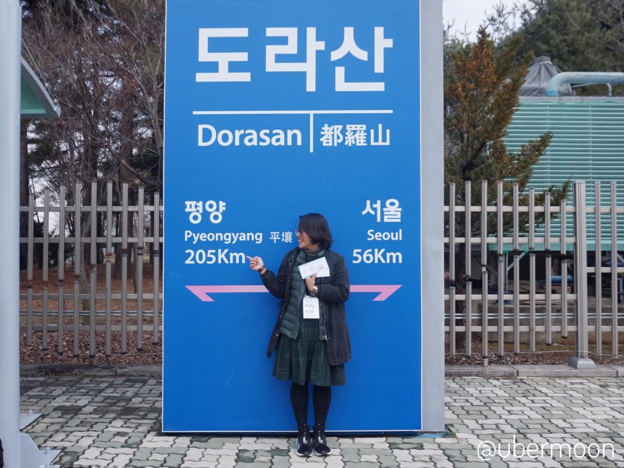Batas Negara Korea