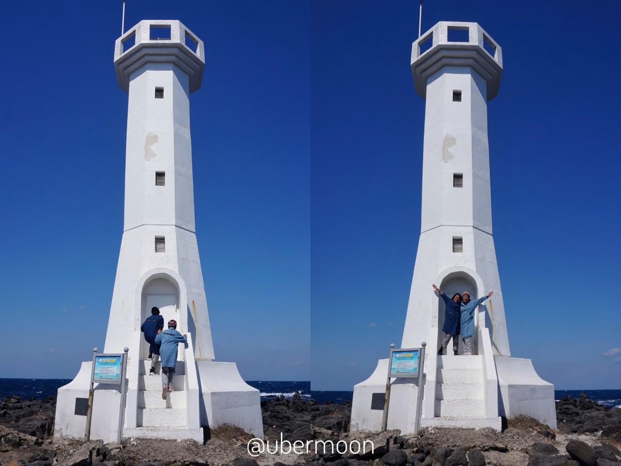 Udo Lighthouse