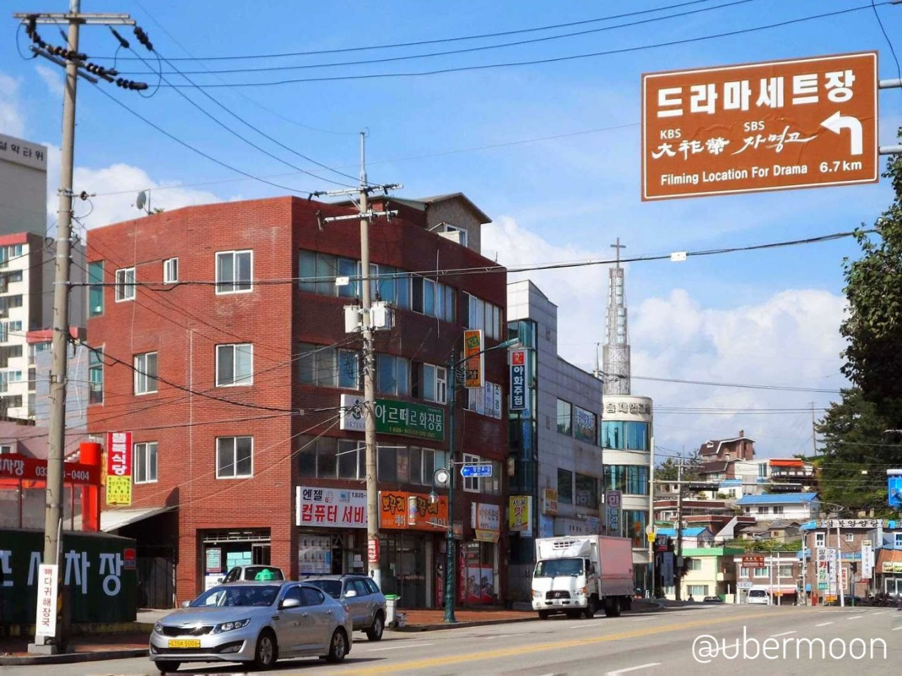 Sokcho Korea Selatan